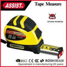 7.5 meter tape measurement