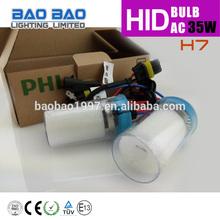 Factory wholesale 35W/55W/75W/100W Metal Base HID xenon bulb---Ceramic Light Bulb Base
