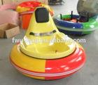 High Quality Fwulong Non-Brush Motor Kids Ride Bumper Car Price