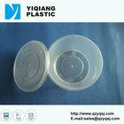 China YQ-482 plastic food lock storage container set