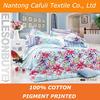100% cotton flower pigment printing textile fabric design latest