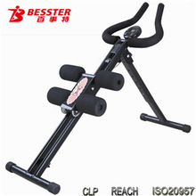 BEST JS-001AB Trainer ab glider fitness exercise equipment for fat burn around abdominal