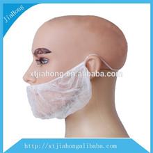 disposable hospital beard cover