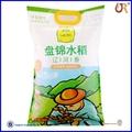 aceptar la orden de encargo de los alimentos y el uso industrial de alimentos bolsas de plástico para el envasado de arroz