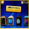 u pro p3 watch phone watch cellphone mobile android waterproof free shipping wifi bluetooth smart intelligence original