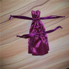 Branded satin jewelry bag for gifts drawstring bag (directly from factory)