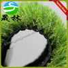 Chinese different artificial grass manufacturer company