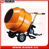 230L 450watt concrete mixer in sri lanka ,foam concrete mixer