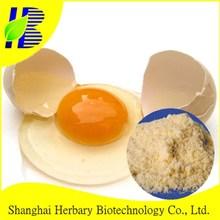 2014 Health food supplement egg yolk lecithin powder
