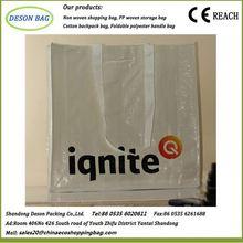 print eco-friendly reusable bopp laminated pp woven gift bag