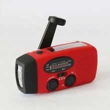 fm radio subwoofer