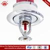 ZSTG adjustable chormed fire sprinkler escutcheon plate