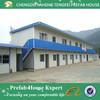 energy saving fast construction prefabricated house