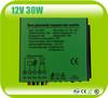 Top Sale waterproof 12v 30W wind hybrid power charger generator controller