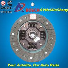 2014 Good performance auto clutch plates Genuine clutch disc SHOCK PRICE