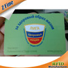 Proximity Rfid Key Card Printing PVC Card With Bluetooth chip (Factory ZF)
