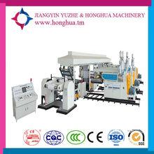 automatic plastic extrusion lamination coating machine