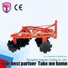 mini machine disc harrow 1BZ-2.5 matched with 80-100hp tractors