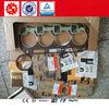 Repair Gasket Kit Cummins A2300 diesel engine