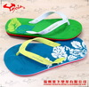 Flat flip flop summer sandals factory wholesale