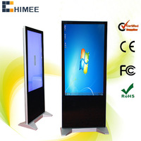 """47 inch Shopping Mall All In One Computer (HQ47CS-C2,26""""~65"""") sample of advertisement product"""