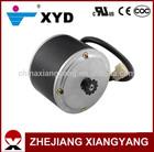XYD-6A 12V/24V DC Electric SCOOTER Motor