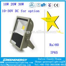 led lamp 10W 20W 30W 10-30 V DC for option outdoor led light led flood light