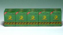 chunmee green tea 41022 9371 4011 Morocco, Algeria, Niger, Mali, Mauritania, Gambia