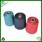50/24/20/6cotton nylon viscose cashmere blended yarn cashmere yarn for knitting machine