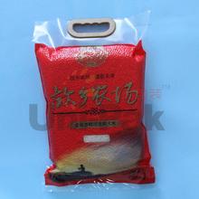 custom design water proof vacuum plastic bag for rice packaging with handle