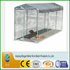 China supplier Best quality Weatherguard dog kennel cover- chain link fence for dog kennel