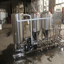 pilot scale fermentor 200L fermenting container