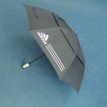factory custom wholesale reflective umbrella