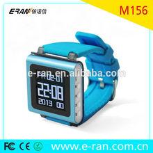 Latest wrist watch free mp4 quran download ad668 watch mp4