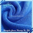 High Quality 80/20 Microfiber Massage Towel fabric