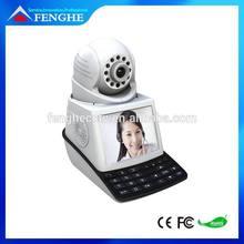 Smart wireless IP video phone ip camera sim card wireless hidden video camera child