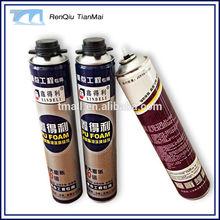 pu foam sealant for window frames,Professional PU Foam Sealant Manufacturer
