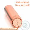2014 July copper pin brass monkey atty atomizer clone mechanical mod 4Nine mod