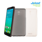 TPU case mobile phone cover for Alcatel One Touch Idol 2 S/6050Y