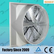 Alibaba best selling fiber glass electric water spray fan