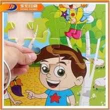 Paper Puzzle Game Toy,Foil Puzzle,40 Pieces Jigsaw Puzzle