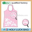 Supermarket ALDI nylon foldable shopping bag