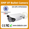 dahua new products 2014 DH-IPC-HFW5502C 5mp ir bullet camera with poe