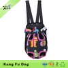 Chest Pet Carrier/backpack Pet Carrier/ Front Pet Carrier