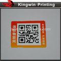 personalizado 2014 auto adhesivo impresión etiqueta etiqueta rollo de etiquetas de código de barras
