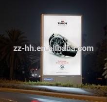 outdoor aluminum scrolling Mupi advertising billboard