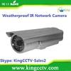 1/3 SONY CCD ip camera IR WaterProof Network Camera(NewType)HK-NR352