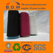 20D spandex 70D nylon spandex covered yarn for knitting socks