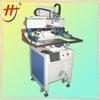 Large format printing machine in screen printing machine
