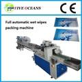 Alta velocidade pcs único de embalagem toalha máquina/china fornecedor profissional/alimentador automático